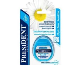 nit-President-Sensitive-300x300